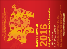 chinese new year pig invitation