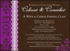 Dance Invitations & Ticket Printing   Invitation Printing