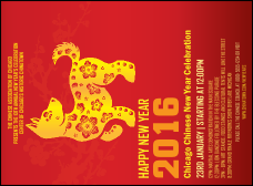 chinese new year dog invitation
